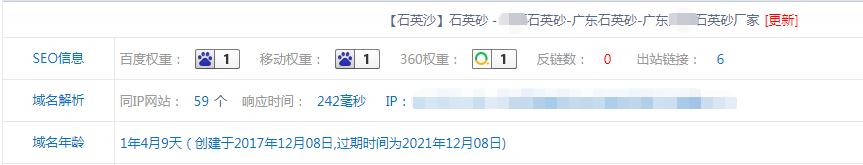 seo行业分析.png